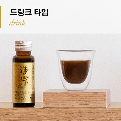 """고 분자량 후코이단 및 아가리쿠스 영양제 """"우미노 시즈쿠 후코이단"""" 음료의 종류"""